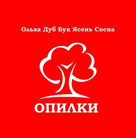 Сухие опилки (Ясень,Ольха,Сосна,МДФ)