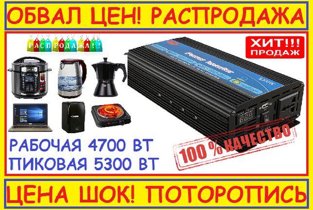Преобразователь 24v-220v 5300W.Инвертор(рабочая 4700w, пиковая 5300w)