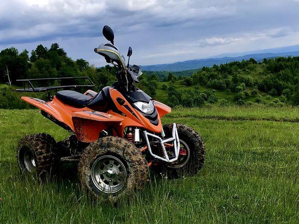 Квадроцикл shineray 250