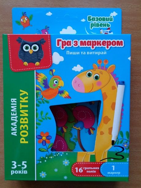 Гра з маркером «Пиши та вит. Базовий рівень 3-5 років» (укр) Vladi Toy