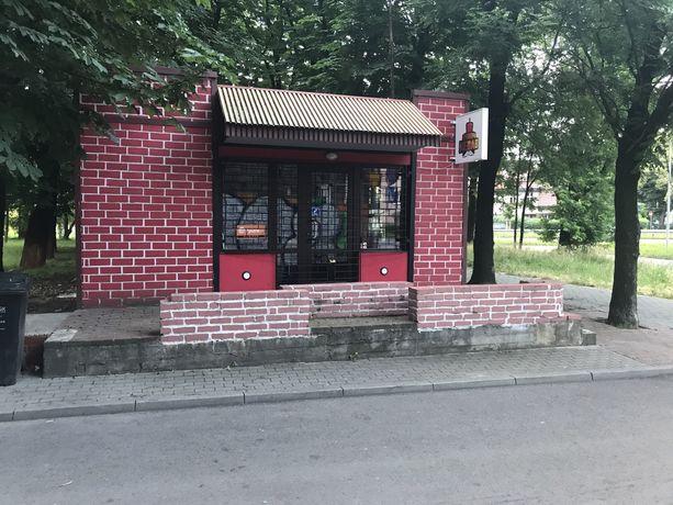 Lokal użytkowy Katowice