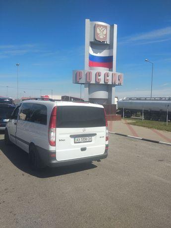 Такси в Белгород Курск Микроавтобус в Россию Перевезти вещи в Россию