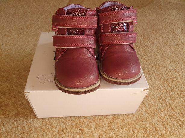 Buty dzieciece r. 23