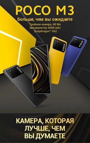 Xiaomi Poco M3 4/64 - 11800 ₽