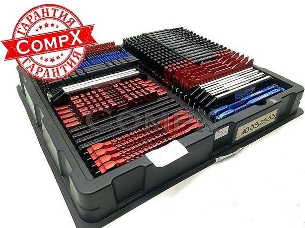 DDR3! оперативка 4/8/16gb (Kingston, G.Skill, Crucial, Silicon Power)