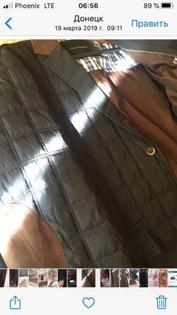 Пролам мужскую боендовую курточку