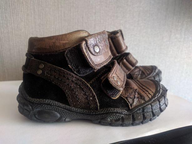 Детские ботиночки 24 размер 15 см