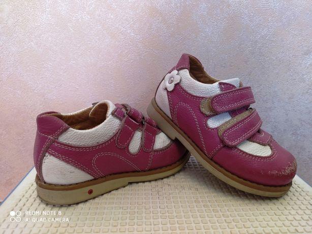 Туфли Экоби р.22-14,5см.Профилактическая ортопедическая обувь