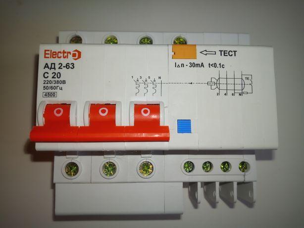 Дифавтомат трёхфазный Electro АД 2-63 С20