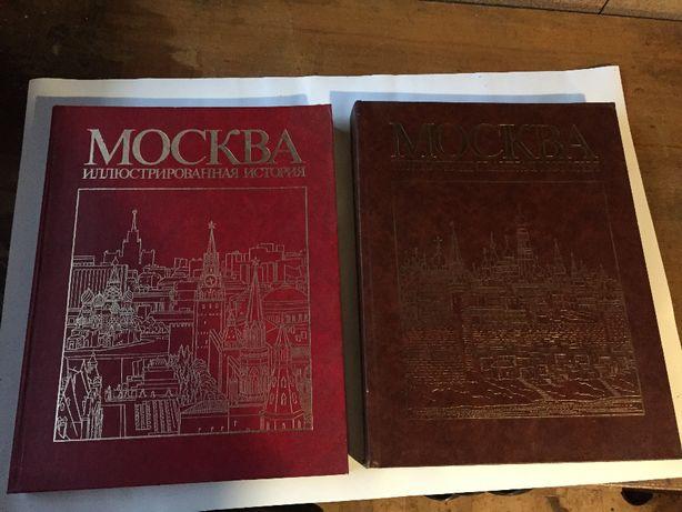 "Альбом ""МОСКВА"" 2-х томник."