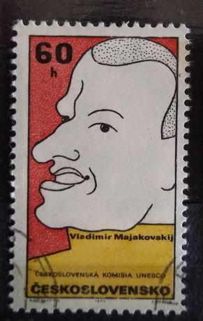 Filatelistyka Czechosłowacja 1969