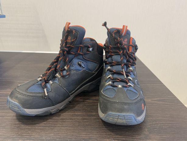Ботинки JACK Walfdkin