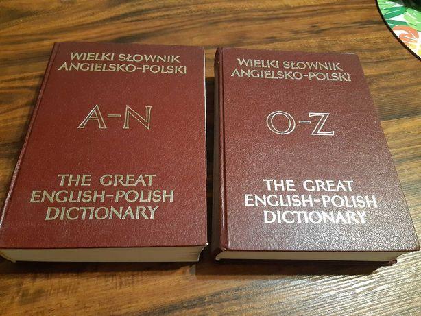 Stanisławski, Wielki Słownik Angielsko Polski z suplementem