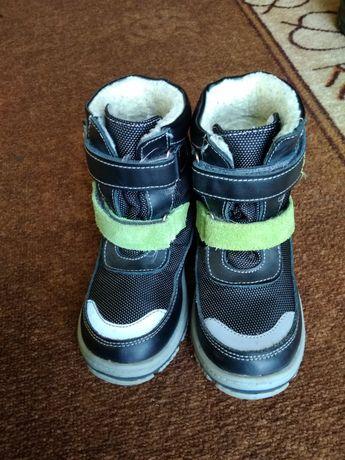 Cena z KW, Buty zimowe, śniegowce, Sunway r 26, chłopiec