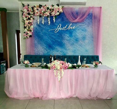 Фотозона, Свадебные арки, День рождения, Арка на церемонию, Декор