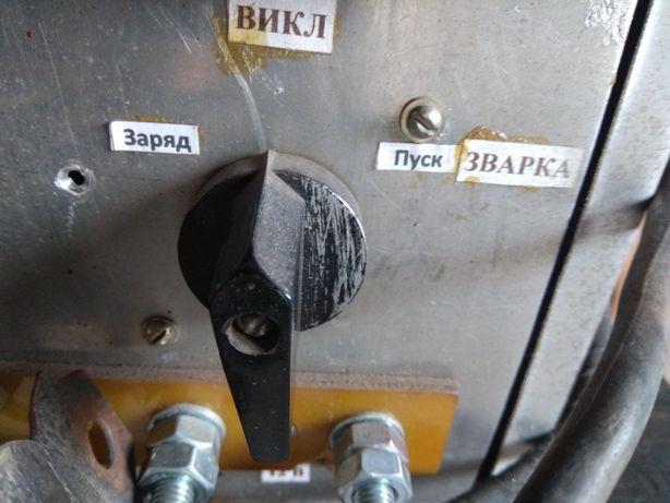 Сварочний апарат
