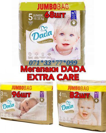 """Дада  Extra care/Золотые мегапаки подгузники памперсы.ост.""""Грузия"""""""
