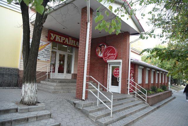 Продам магазин 765 м2 пгт. Покровское, Днепропетровской области