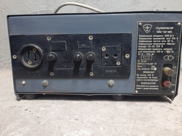 Трасформатор ТРБ-1000  220/12/42