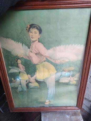 Картина 1962 года