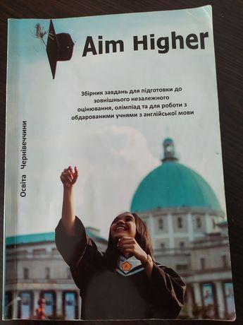 Збірник завдань Aim higher