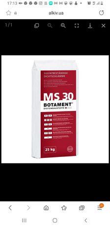Гидроизоляция  Botament ms 30