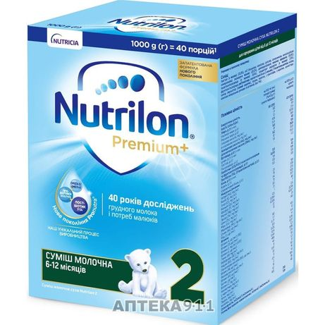 Смесь NUTRILON (Нутрилон) 2 Premium+