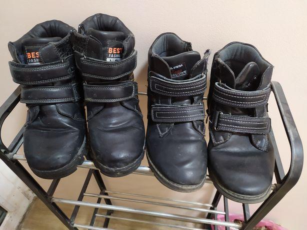 Ботинки 22см зимние