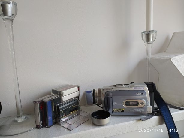 Kamera Sony DCR TRV75E