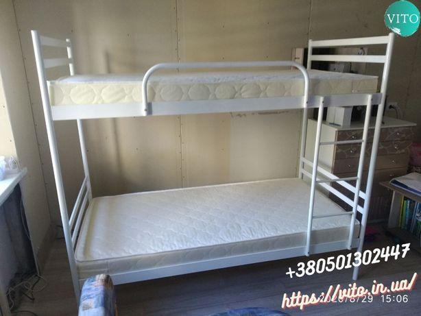Детская двухъярусная кровать металлическая с доставкой