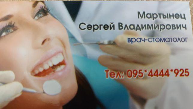 Стоматолог Троещина