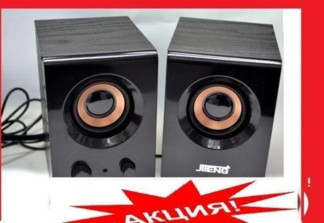 компьютерные колонки jiteng d99a 220v акустика