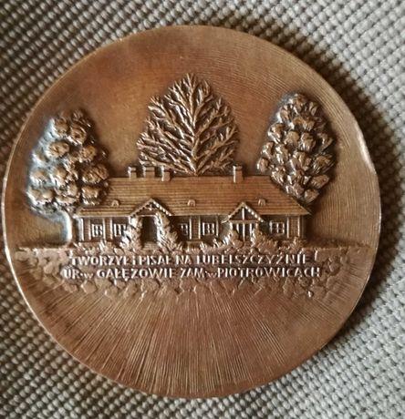 Medale okolicznosciowe - pamiatkowe