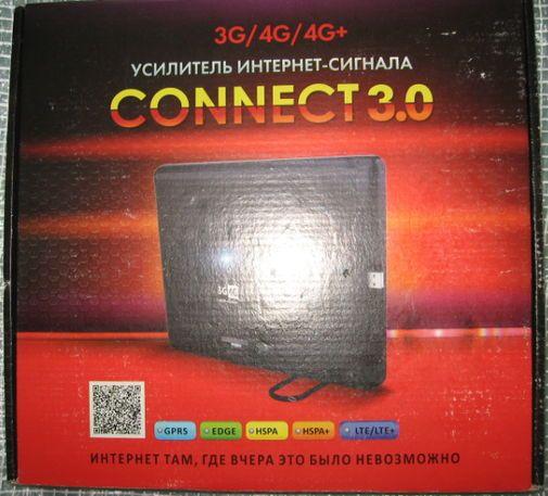 Усилитель интернет-сигнала РЭМО Connect 3,0