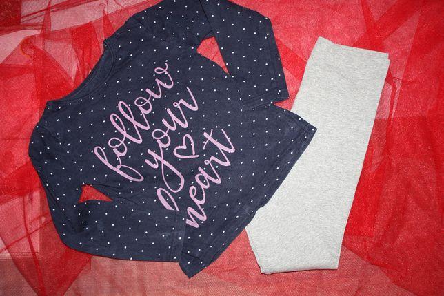 Яркая котоновая пижама ф.Primark р-128,7/8лет отличном состоянии