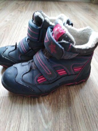 Kozaki, buty zimowe Smyk