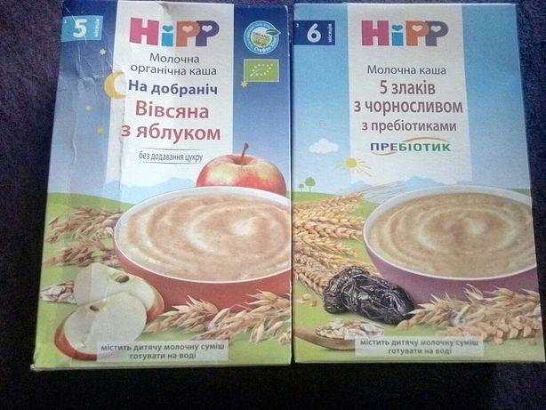 Каша молочная.  Hipp и Humana