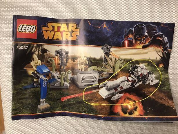 LEGO Star Wars 75037