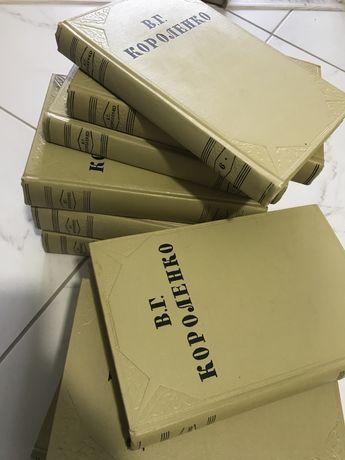 Короленко полное собрание 10 томов в идеале