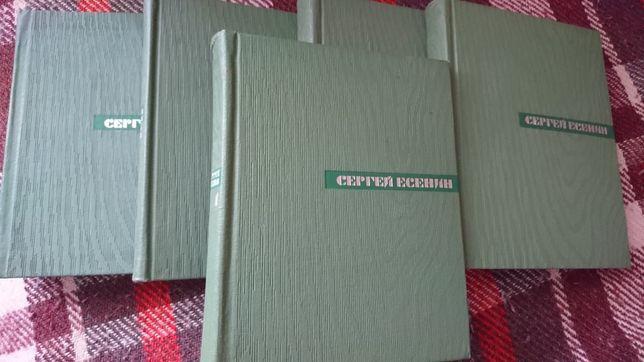 Есенин 5 томов 1966-1968гг