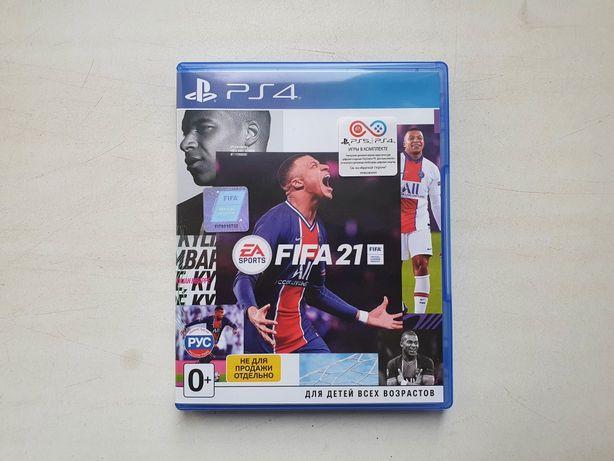Продам диск FIFA21 для PS4