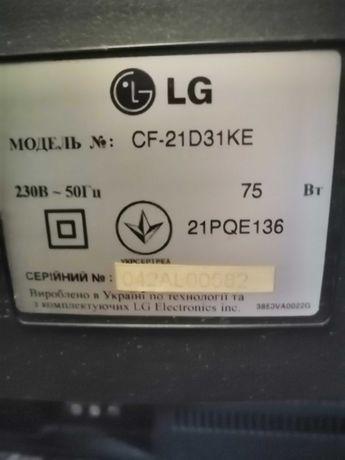 Телевизор б/у LG