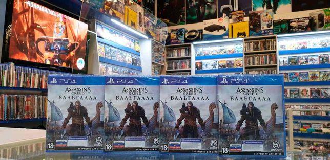 Ассасин Вальхалла Ассасін Assassin's Creed Valhalla (PS4 и PS5)