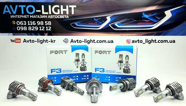 Led лампы Fort F3 H1,H3,H4,H7,H11,H27,HB3,HB4