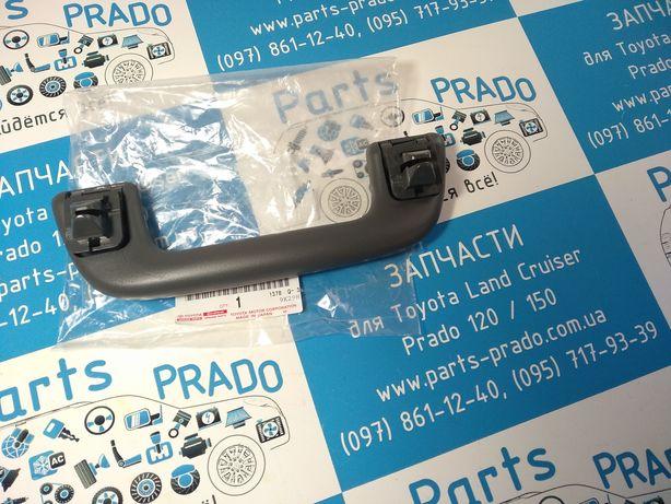 ОРИГИНАЛ Ручка задней двери (ляды) внутренняя Тойота Прадо (Prado) 120