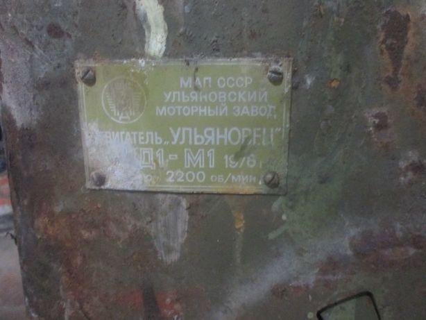 двигатель ульяновец д1 -м1