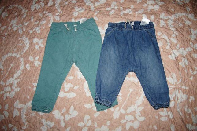 zestaw ocieplane jeansy pumpki i sztuksy h&m 80 jesień/zima polecam!