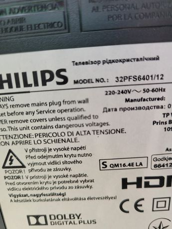 Philips 32cale android gwarancja outlet