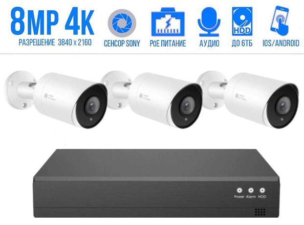 POE Комплект IP видеонаблюдения 4K (8Мп) на 3 камеры SONY IMX415