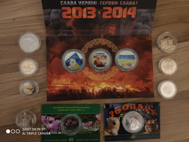 Комплект монет України